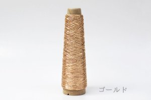 画像2: 金属のような輝き 和紙×レーヨン-ラメ糸-「あたかも」